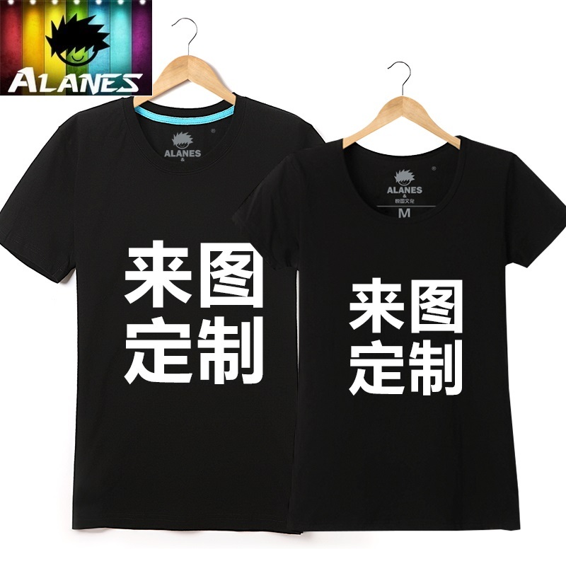 Summer dress tide class service custom cotton short sleeve t-shirt diy custom class reunion activities shirt personalized t-shirts for men and women