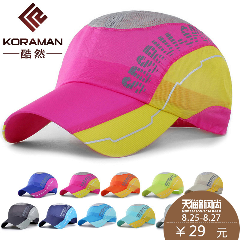 Summer hat male outdoor sun hat baseball cap hat men and women breathable wicking fabric skin sunscreen breathable wicking hat