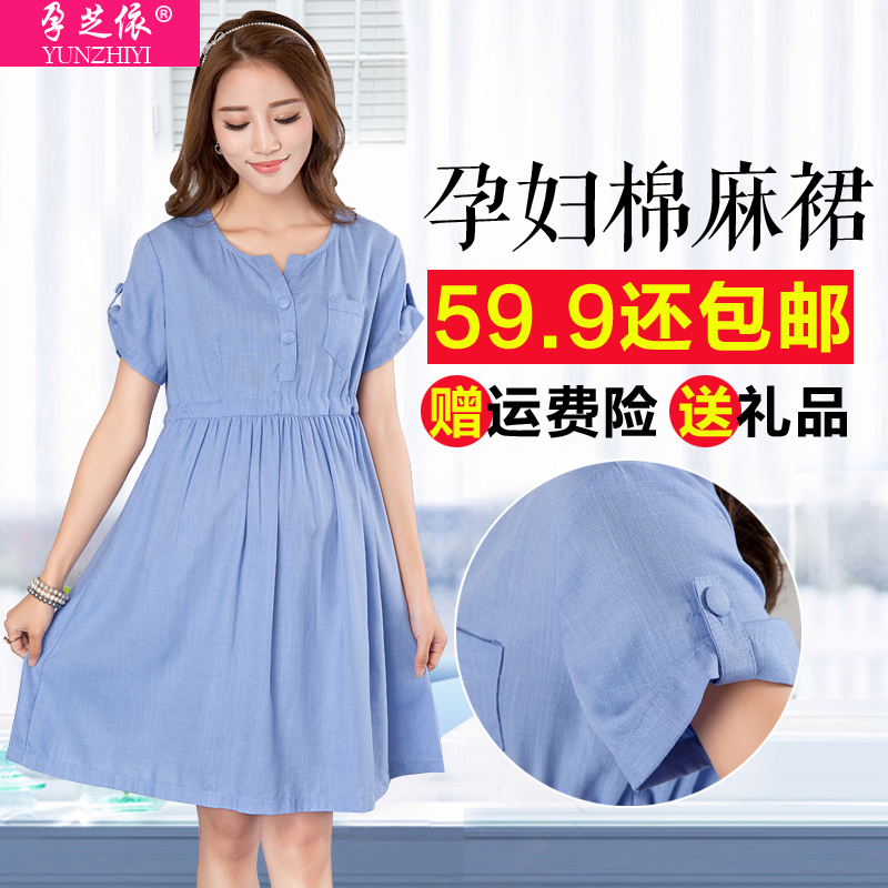 Summer korean fashion maternity summer short sleeve cotton dress pregnant women pregnant dress summer dresses for pregnant women
