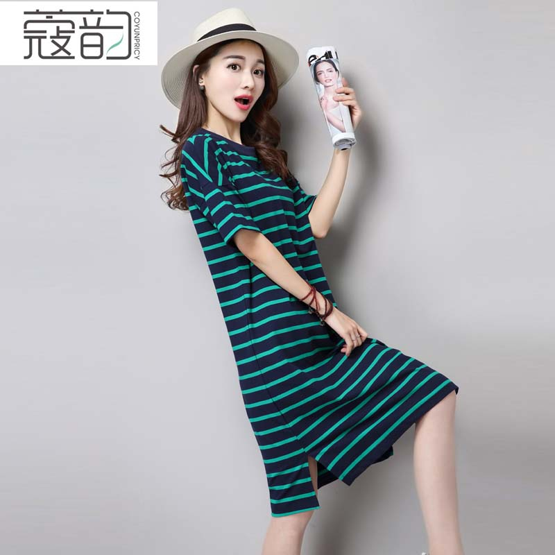 e336f93a133c Get Quotations · Summer loose big yards was thin black and white striped  round neck jumpsuit skirt female short
