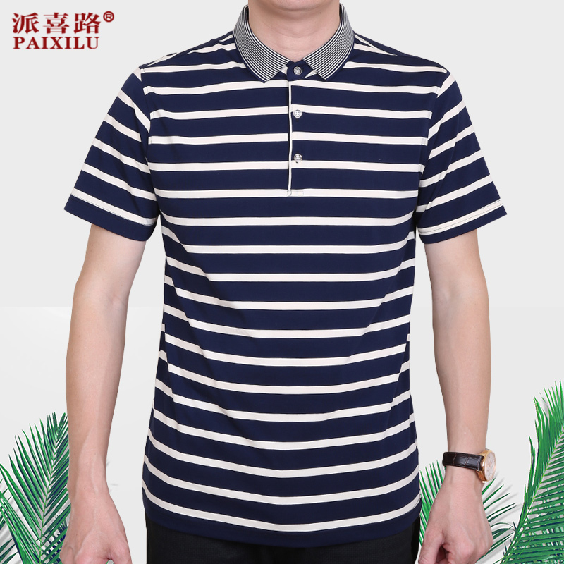 Summer middle-aged middle-aged men's striped t-shirt men short sleeve t-shirt male father fitted t-shirt