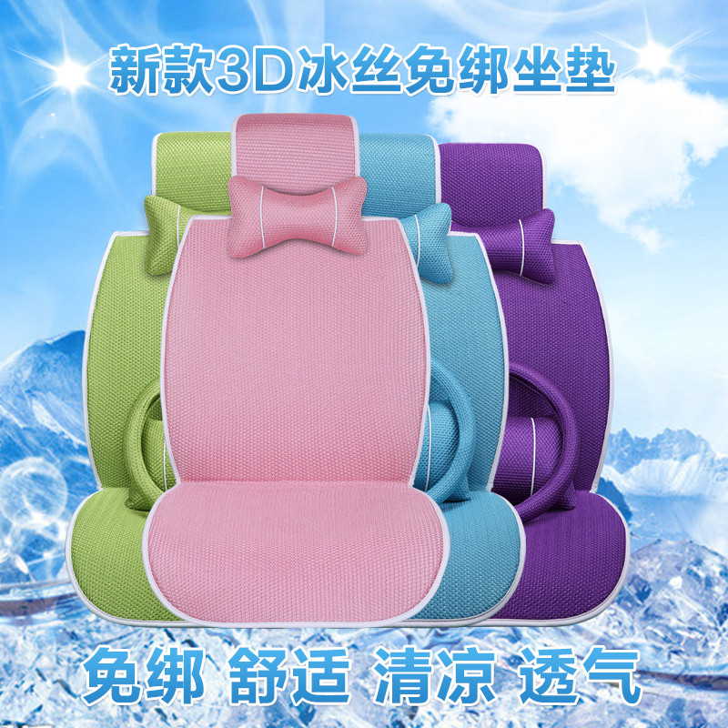 Summer new car seat backless three single monolithic single seat cushion car seat strapped summer ice silk cushions