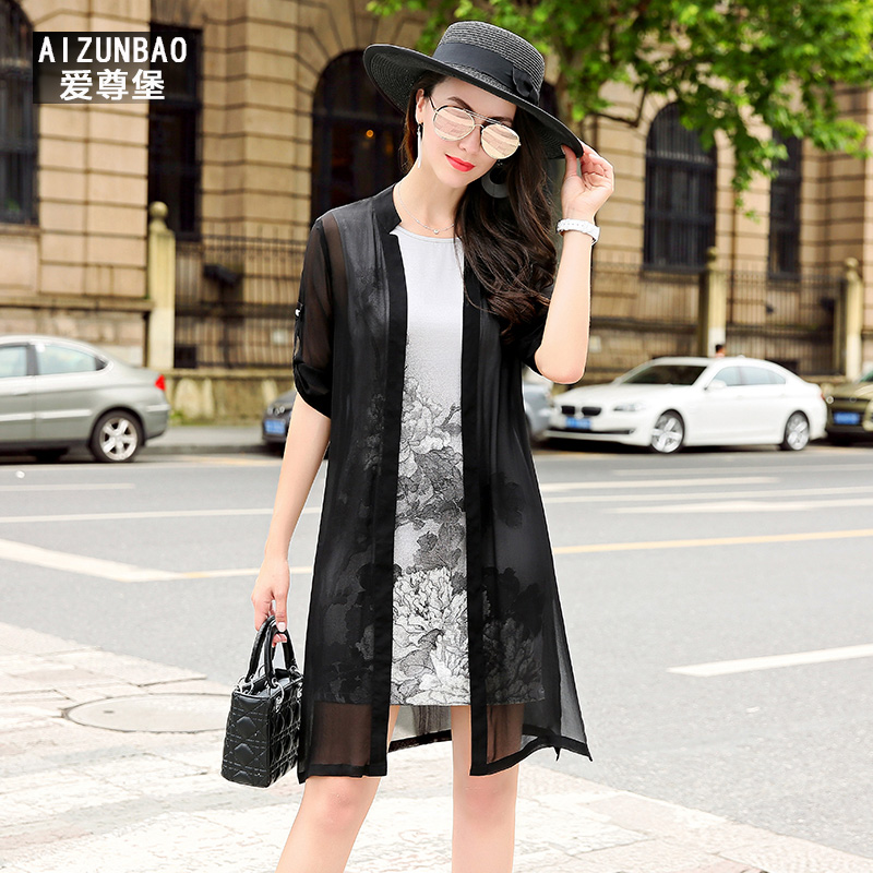 Summer new female mulberry silk knitted silk long section of thin coat outside the ride shawl cardigan sun protection clothing uv