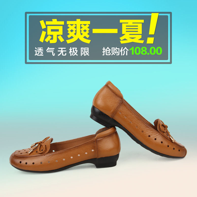 Summer new leather flat sandals mother slip shoes soft bottom middle-aged mother shoes women shoes sandals elderly