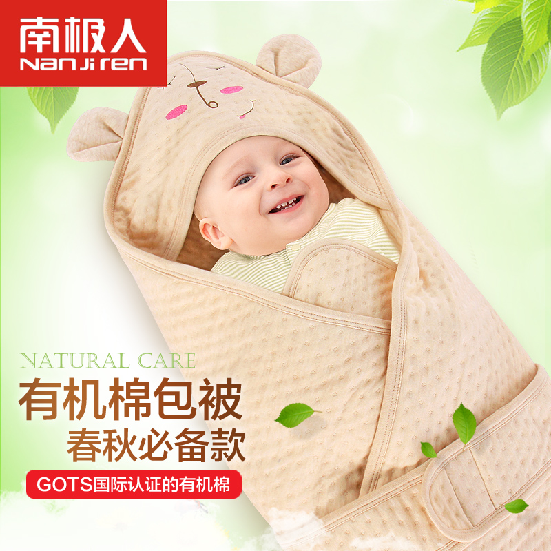 Summer newborn baby was coated cotton newborn baby blankets super soft double spring and summer peridium