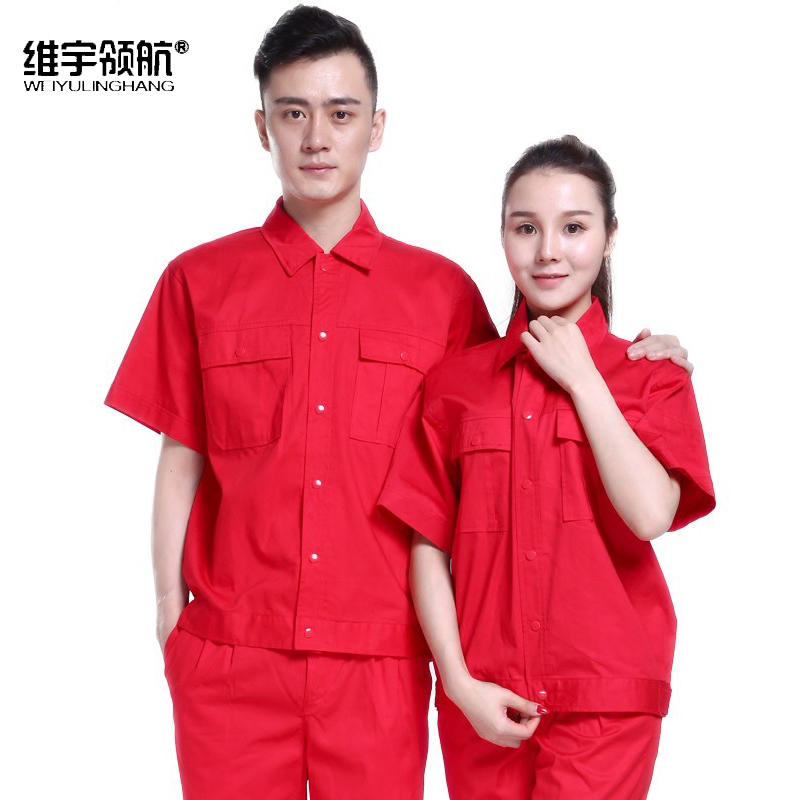 Summer short sleeve cotton overalls suit men and women in the oil sinopec gas stations antistatic protective clothing summer clothing