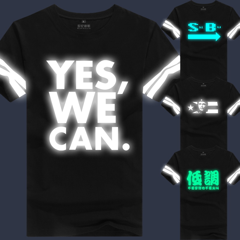 Summer short sleeve t-shirt luminous reflective writing creative sb yes we can zombies t-shirts for men summer