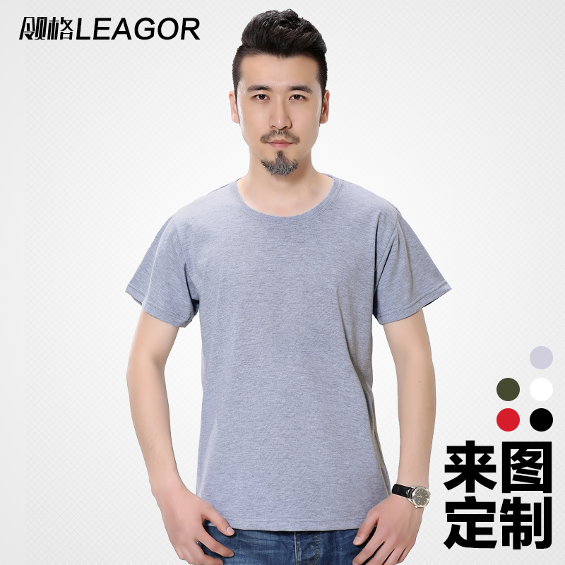Summer short sleeve work clothes work clothes diy personalized custom clothes nightwear shirt class service round neck t-shirt printing logo