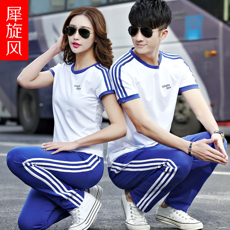 Summer sports suit trousers sportswear piece suit male ms. couple short sleeve leisure suit korean sportswear