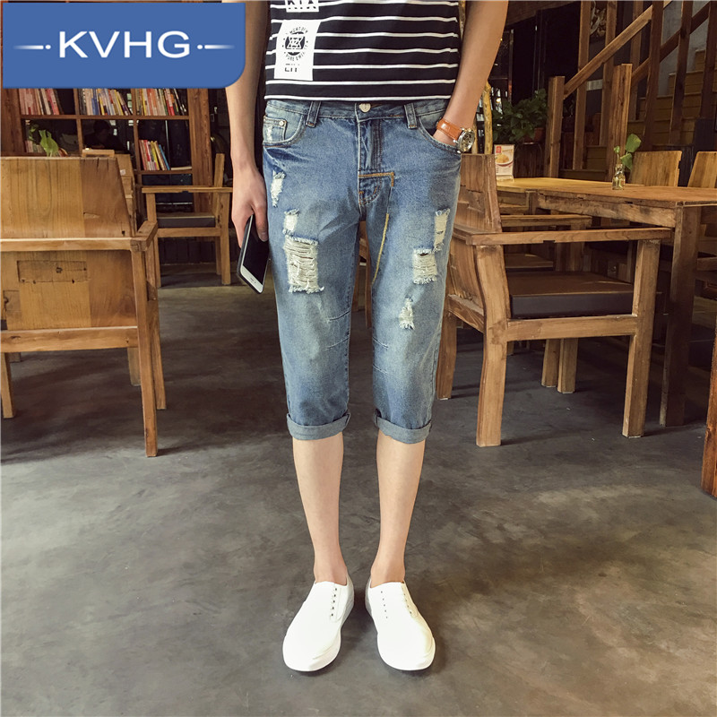 Summer thin section straight kvhg 7 simple fashion jeans pants 2016 new wild slim pants tide 6427