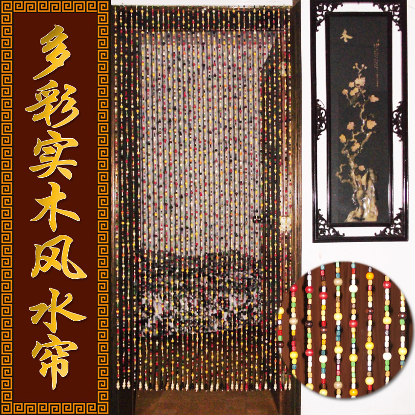 Sun and moon legend quality colorful wood bead curtain off the entrance feng shui wood bead curtain curtain decorated living room bedroom