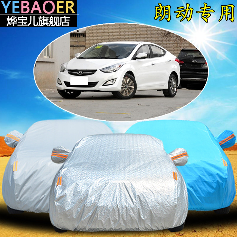 Sun rain beijing new modern lang lang move moving sedan special thick sewing car cover car cover car coat jimmys