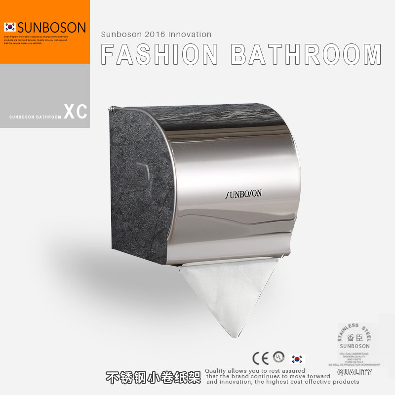 Sunboson bathroom waterproof stainless steel toilet paper holder toilet roll holder hygiene carton box of toilet paper toilet paper box