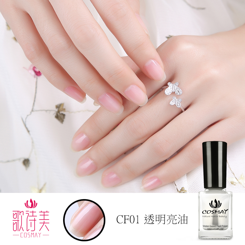 Suncoat nail polish peelable tear tasteless green nail polish transparent bottom oil top oil combo