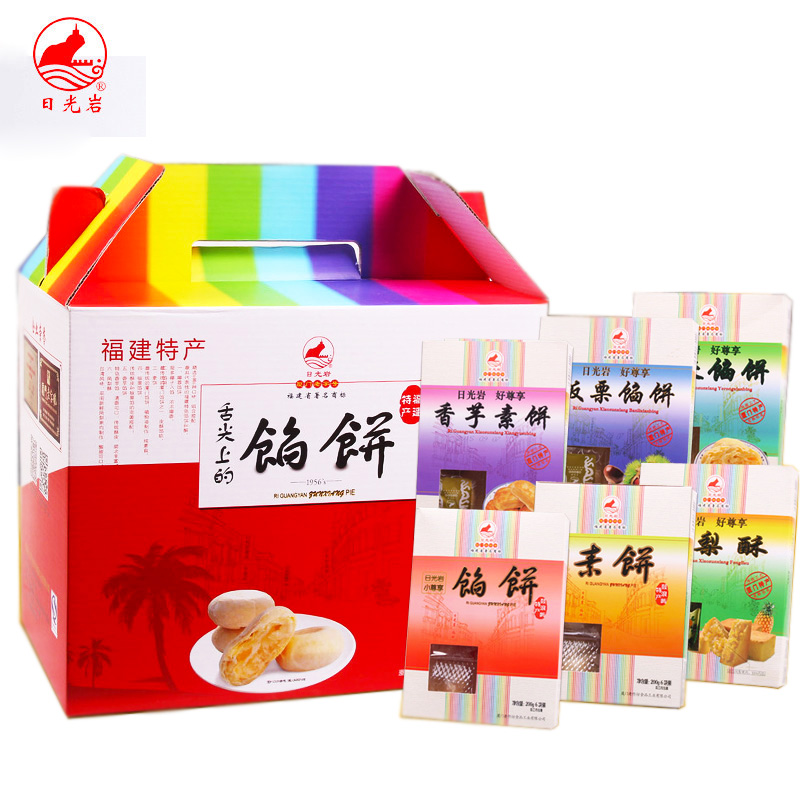 Sunlight rock xiamen specialty pastry 6 box satirises enchiliadas gift bag 1160g/mention (6 box) 1 bags post