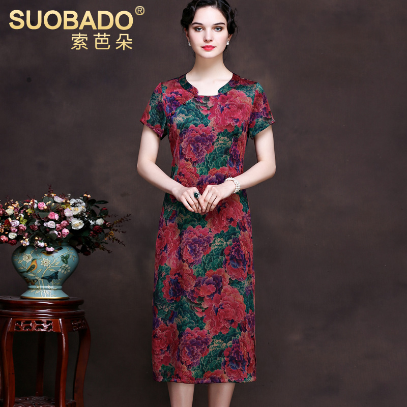 6c484fa36 Get Quotations · Suoba buttercup silk chinese ethnic chinese silk dress silk  improved cheongsam dress long section