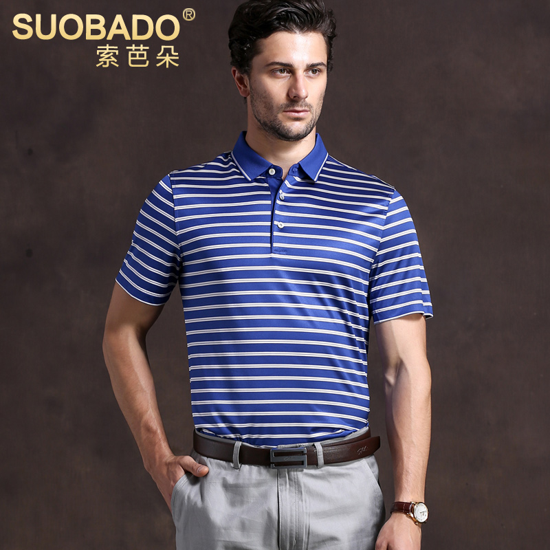7c8d788827c2 Get Quotations · Suoba duo leisure and business silk men s silk knit silk  striped t-shirt polo shirt