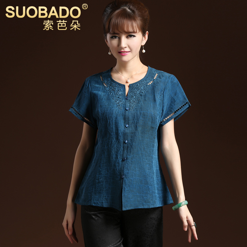 8b0061bf910e Get Quotations · Suoba flower short sleeve middle-aged mother dress silk  silk silk buttercup silk blouse silk
