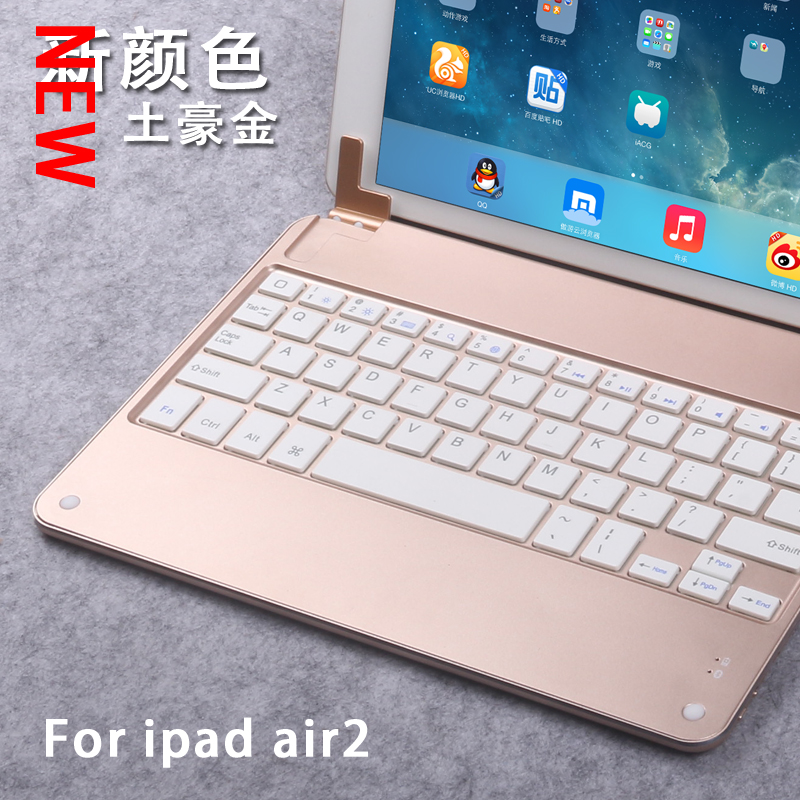 Suoshi apple ipad air2 tablet ipadair aluminum alloy shell wireless bluetooth keyboard protective sleeve slim 6