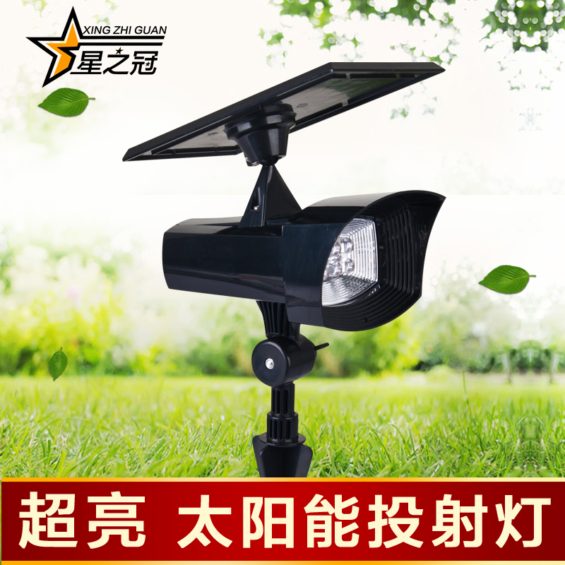Super bright solar lights lawn lamp projection lamp waterproof outdoor garden lights lawn lamp plug to plug inserted lamp landscape