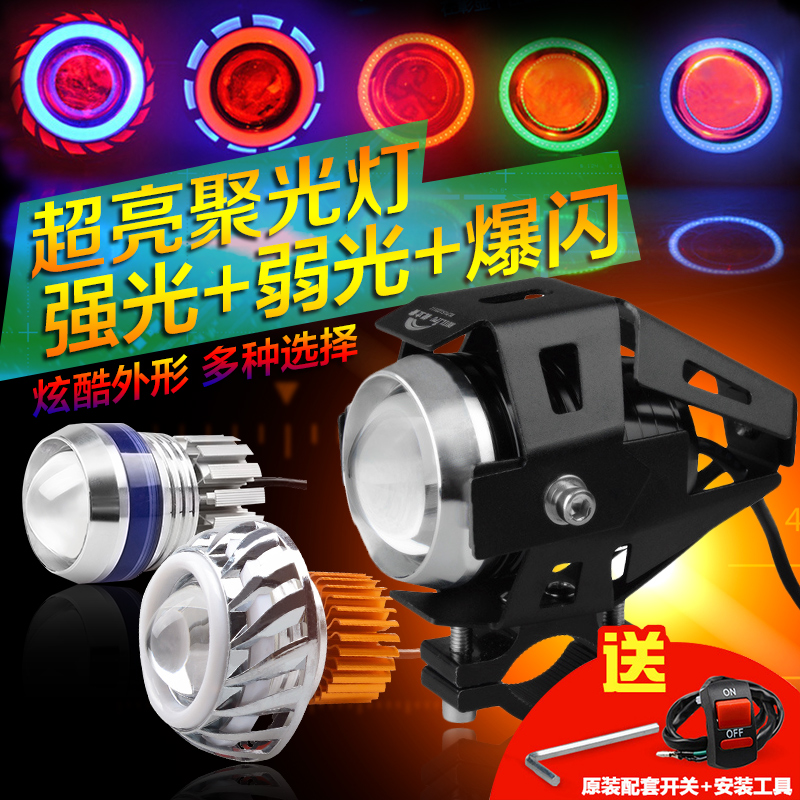 Get Quotations · Super Bright Waterproof External Electric Motorcycle Led  Lights Spotlights Built In Headlight Headlight Conversion Lens