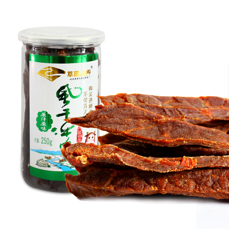 Super dry beef jerky in inner mongolia grassland dina bef0re they pure dried beef jerky beef jerky snack food specialty