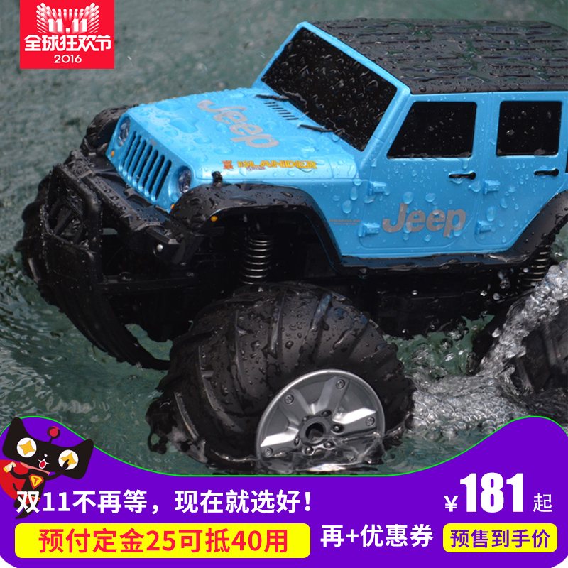 Super large amphibious remote control car sport utility vehicle charging remote control electric bigfoot car model children's toys boy