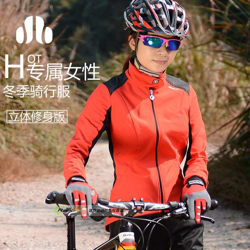 Super league lance sobike autumn and winter riding clothes female models windproof fleece long sleeve bike equipment rainbow show