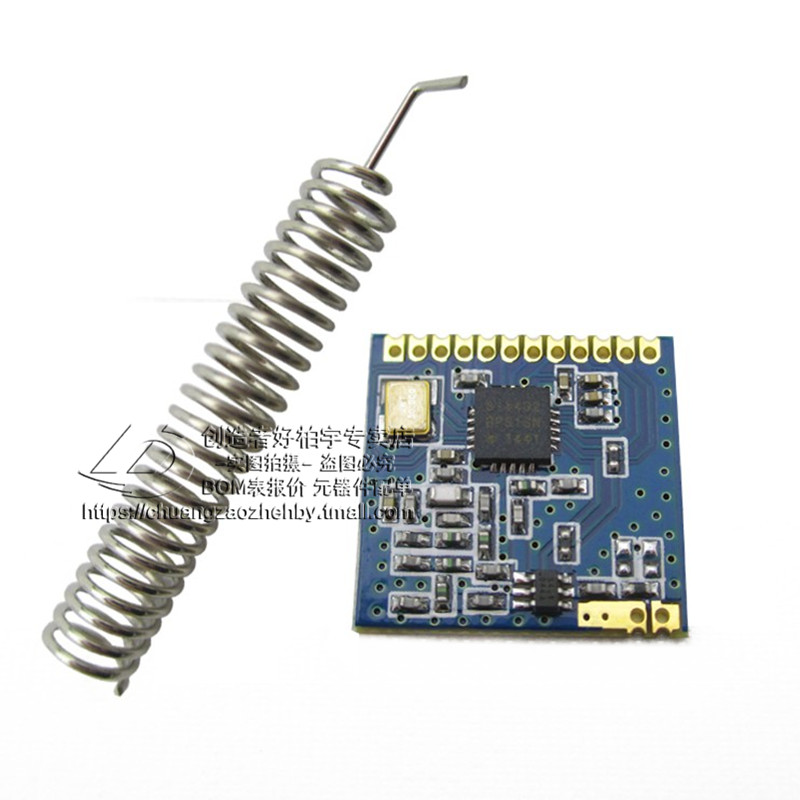 Super small si4432 wireless module/remote wireless module/wall wang/wireless transceiver module/1000 M