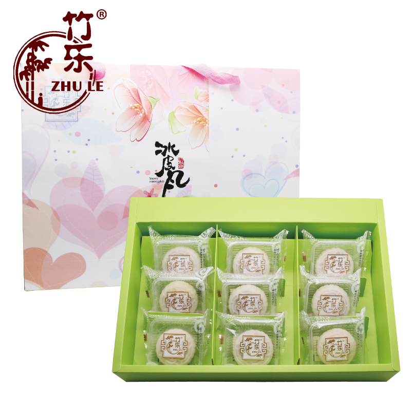 [Supermarket] lynx bamboo music cantonese moon cake 630g/boxes and more flavors autumn jiapin snack cakes