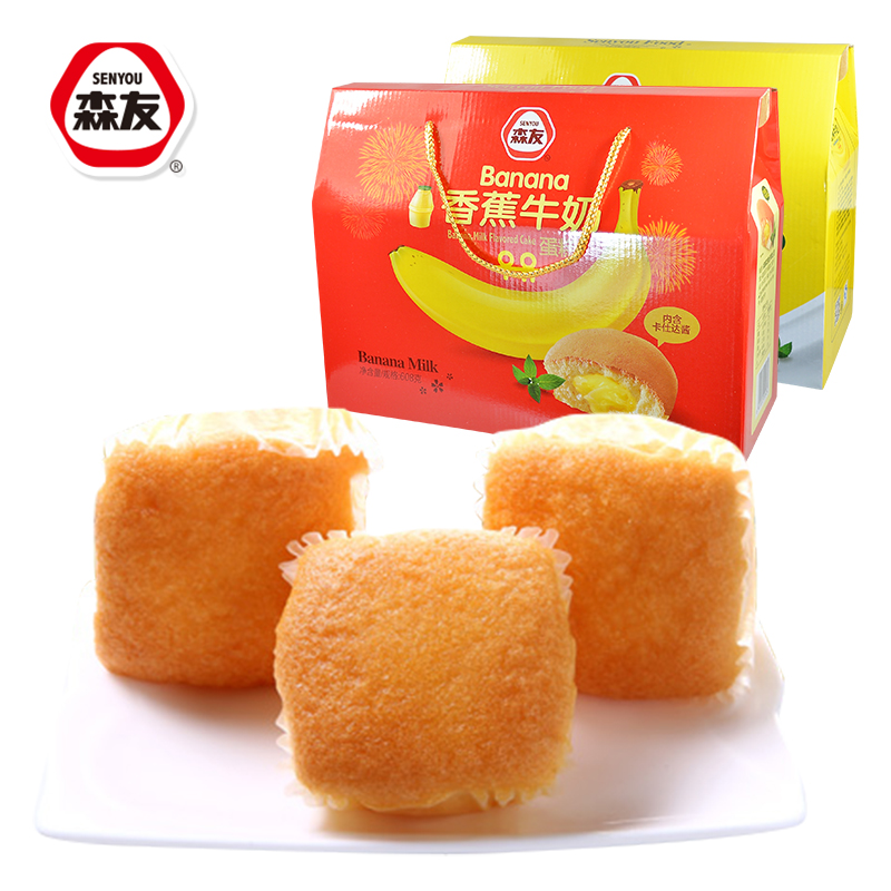 [Supermarket] lynx food mori friends banana milk cake 608g/box gift box delicious pastries