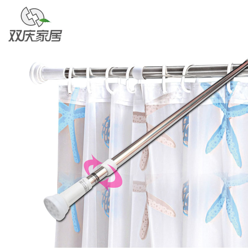 [Supermarket] lynx home double celebration shower curtain rod stainless steel retractable clothesline pole set free free drilling 65-110 cm