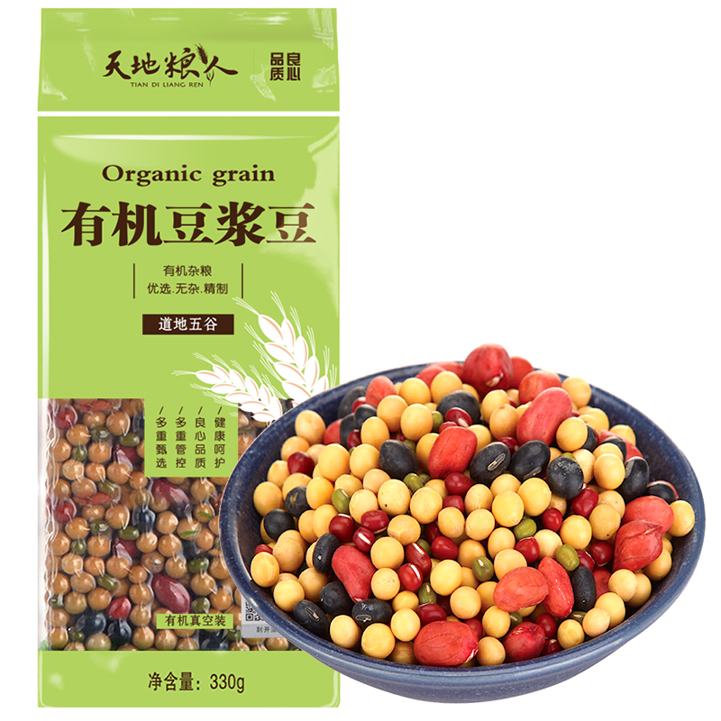 [Supermarket] lynx one world grain organic soy beans 330g organic whole grains soy beans