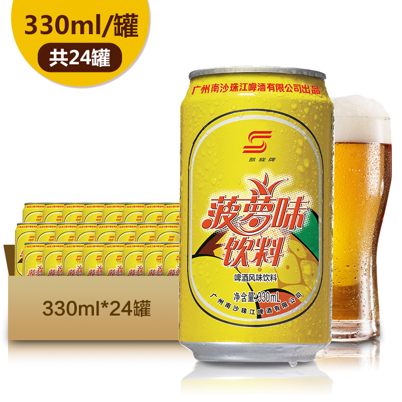 [Supermarket] lynx zhujiang beer triumph brand pineapple beer 330 ml * 24 cans flavor drinks
