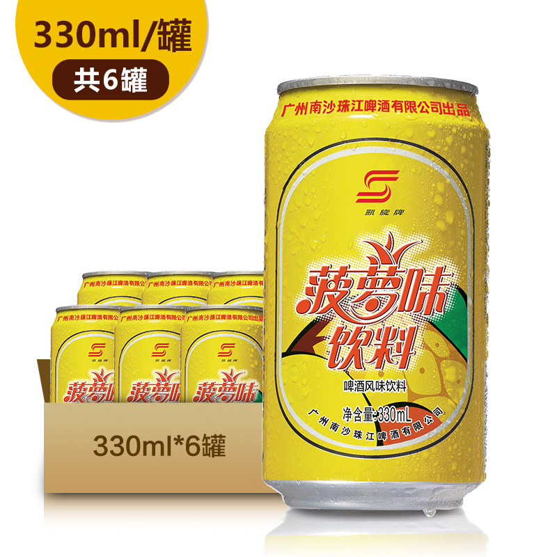 [Supermarket] lynx zhujiang beer triumph brand pineapple beer 330 ml * 6/group flavored drinks