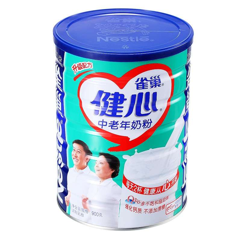 [Supermarket] suning tesco hearts healthy elderly nestle milk powder 900g