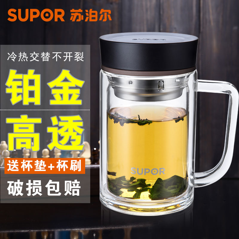 Supor double grade crystal glass office glass cup against hot cup of tea cup with lid men and women drivegrip