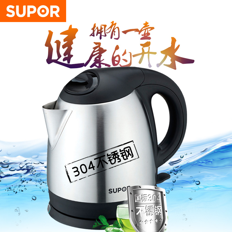 Supor/supor swf15p1s-150 electric kettle off automatically kettle stainless steel kettle