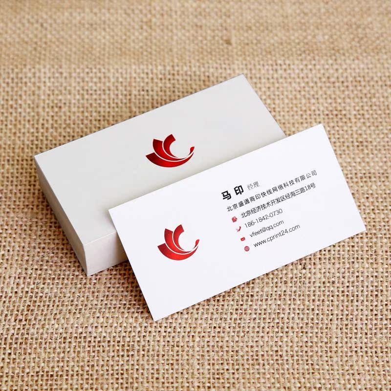 China Super One Card, China Super One Card Shopping Guide at Alibaba.com