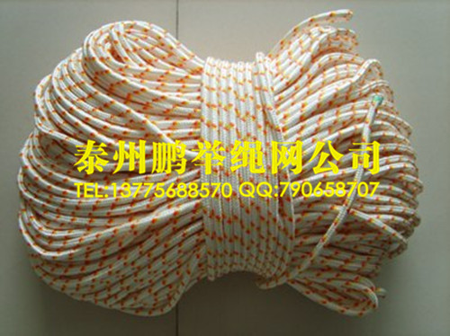 Supply nylon tow rope, nylon rope leash, electricity use nylon leash