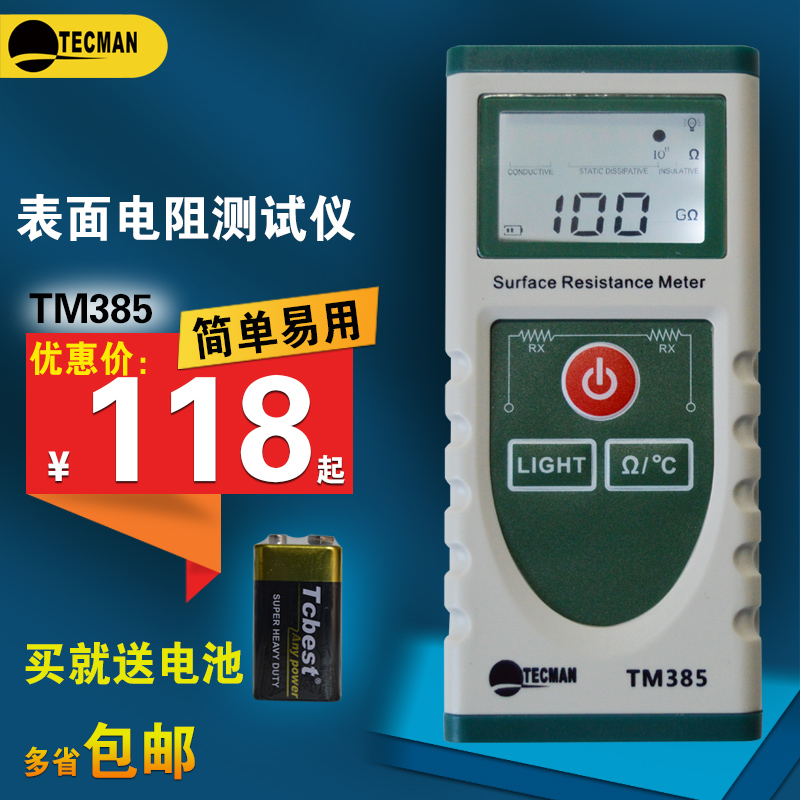 Surface resistance tester teichman tm385 antistatic tester digital pad detector electrostatic discharge table