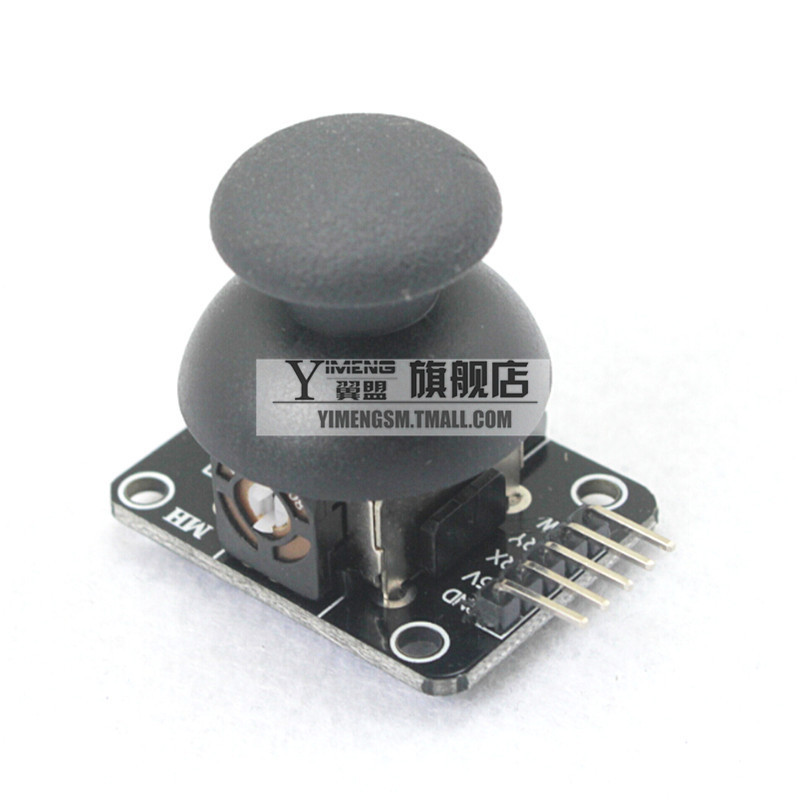 Surge-trouble ps2 joystick button joystick game joystick control lever sensor electronic building blocks
