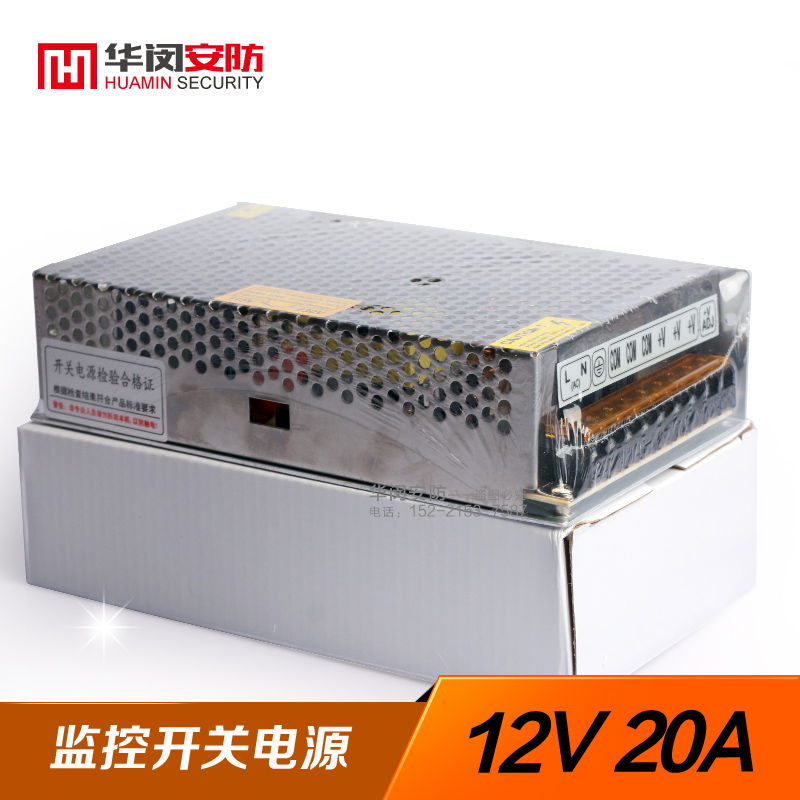 Surveillance cameras dedicated power supply camera power supply 12 v 20a switching power supply centralized power monitoring equipment accessories