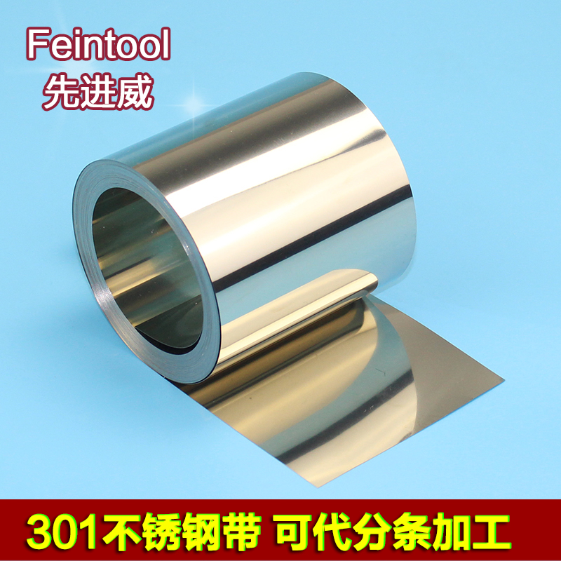 Sus301 stainless steel with 304 stainless steel sheet 1mm precision stainless steel sheet stainless steel sheet Steel plate