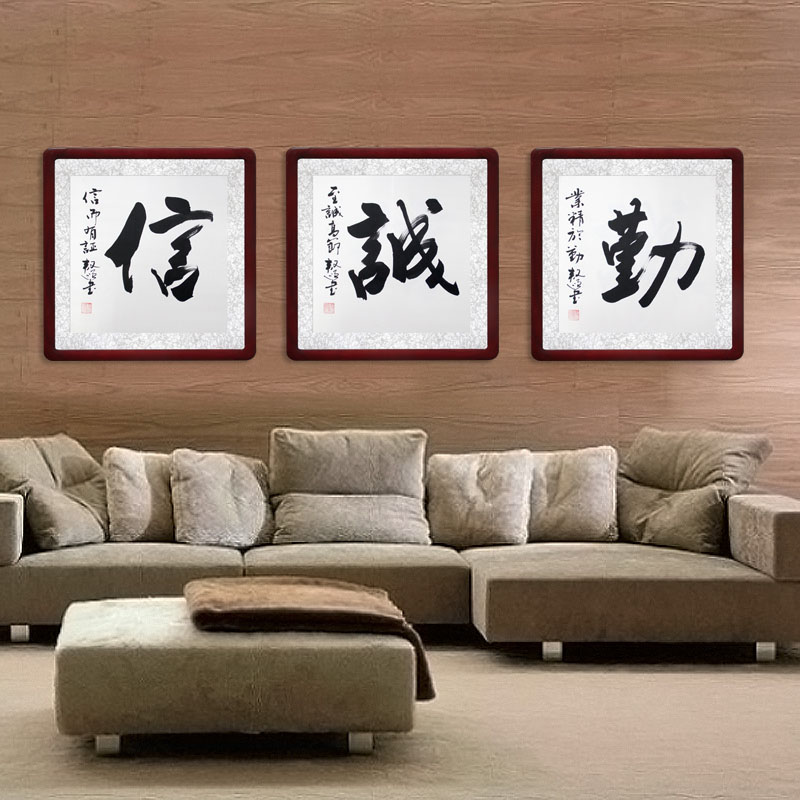 Suya calligraphy handwritten calligraphy artworks doufang calligraphy diligence bedroom living room decorative calligraphy and paintings have been framed wood frame