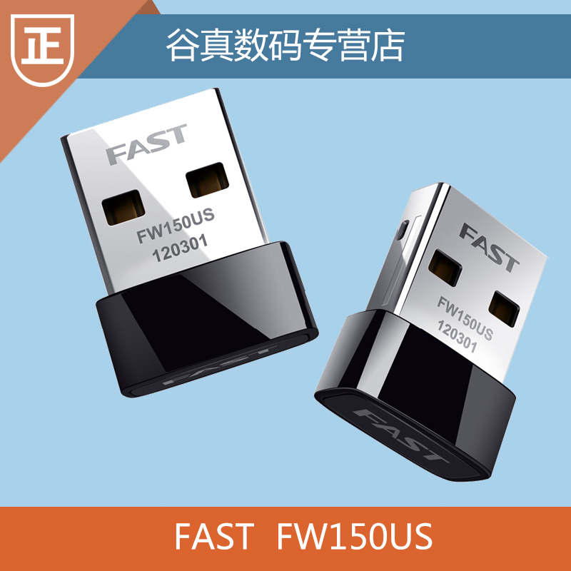 Swift fw150us usb wireless card 150 m desktop portable wifi wifi ap receiver