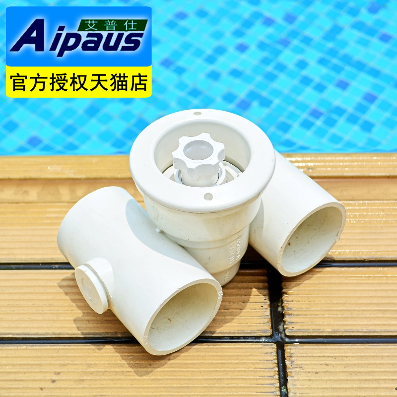 Swimming pool accessories swimming pool accessories sp-1434 massage massage spa massage jets nozzle specials