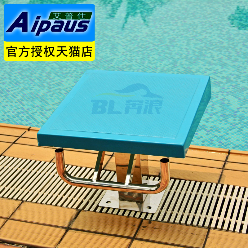 3ce4584ab6f Get Quotations · Swimming pool equipment starting platform racer stainless  steel starting starting taiwan quality 304 stainless steel does