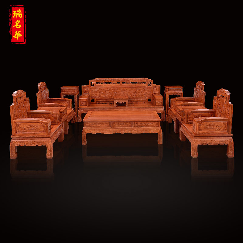 Swiss name chinese furniture mahogany wood sofa sofa sofa combination of chinese living room sofa african rosewood sofa