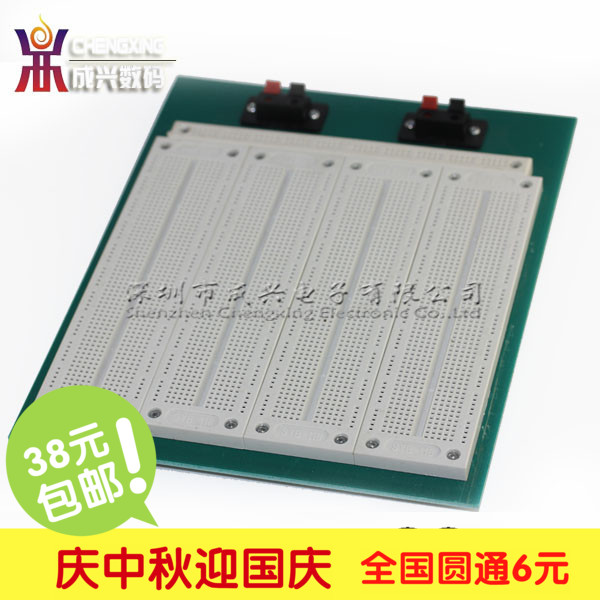 Syb-500 combination breadboard breadboard breadboard circuit board circuit board electronic components with a single professional